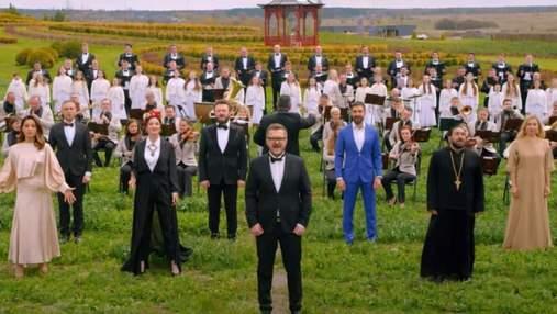 """Цибульська, Павлік, Огнєвіч: українські зірки заспівали """"Христос Воскрес!"""" 12 мовами"""