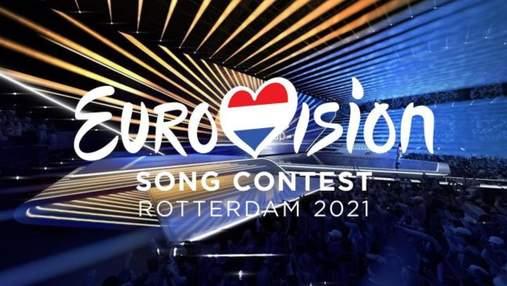 Євробачення-2021: де і коли дивитись пісенний конкурс