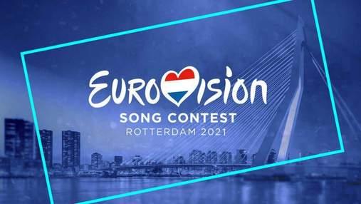Євробачення-2021: відео виступів усіх учасників другого півфіналу