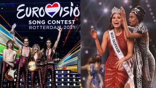 Підсумки тижня: що варто знати про Євробачення у Роттердамі, фінал Холостяка та Міс Всесвіт