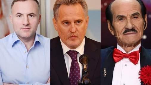 Головні новини 18 червня: санкції РНБО проти Фукса і Фірташа, Чапкіса поховали у Києві