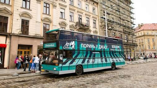 За крок до Leopolis Jazz Fest: на фестивалі курсуватиме бус-кабріолет, який покаже красу Львова