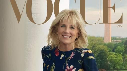 Джилл Байден прикрасила обкладинку Vogue: зворушлива зйомка з чоловіком