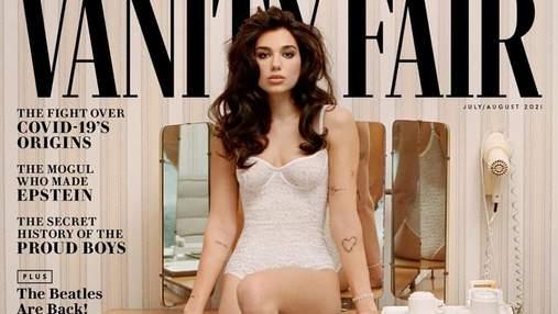 Дуа Ліпа знялася для обкладинки Vanity Fair у молочному боді Chanel: ефектні кадри