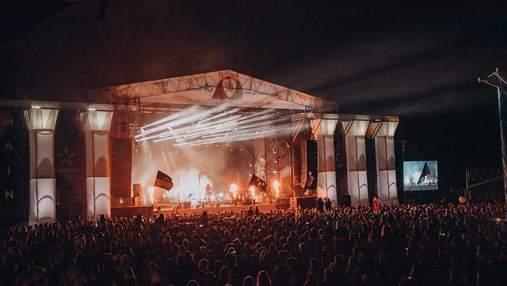 """На фестиваль """"Файне місто"""" запросили російські гурти: їх уже перевіряє СБУ"""