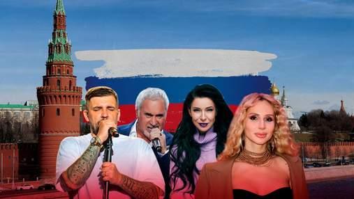 Российские гастролеры в Украине: кто из артистов анонсировал концерты
