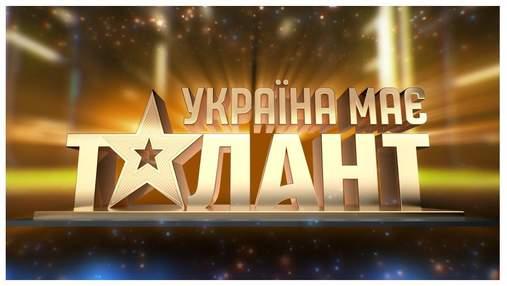 """""""У Украины есть талант"""" 2021: ведущей бэкстейджа стала известная певица"""