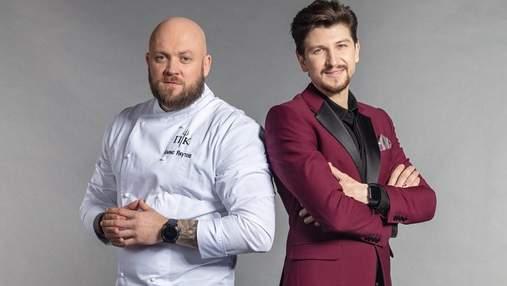 """Чоловік MamaRika став метрдотелем """"Пекельної кухні"""": що робитиме ведучий на кулінарному шоу"""