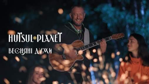 На высоте более 1800 метров в Карпатах: Hutsul Planet представил дебютный клип