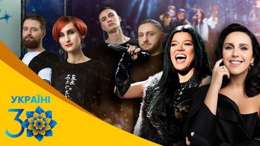 Первые места в чартах и мировые победы: украинские звезды, песни которых звучат во всем мире