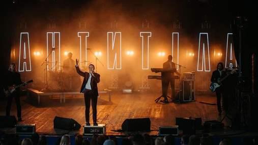 """Группа """"Антитела"""" объяснила, почему отказалась от концерта ко Дню Независимости"""