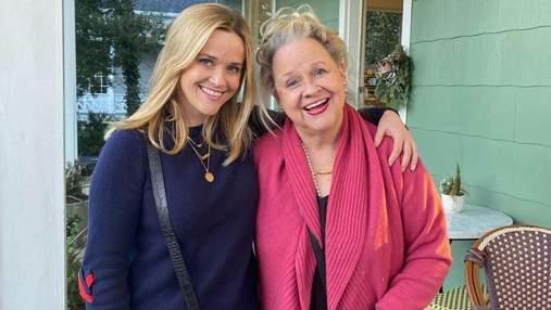 """""""Ви такі схожі"""": Різ Візерспун привітала маму з днем народження – чарівні фото"""