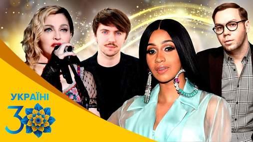Українські знаменитості, якими захоплюються Мадонна, Cardi B і Періс Гілтон