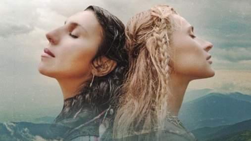 """Подарунок до Дня Незалежності: Джамала і TAYANNA випустили спільний трек """"Моя Земля"""""""