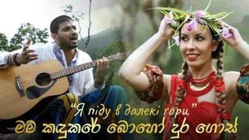 """К 30-летию Независимости: """"Я піду в далекі гори"""" впервые зазвучала на сингальском языке"""