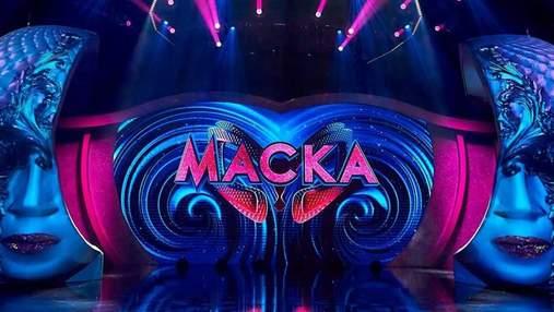 """""""Маска"""" 2 сезон: імена зіркових детективів шоу"""