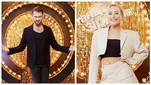 """На """"Танцах со звездами"""" представили танцовщиков, которые станут в пары со знаменитостями"""