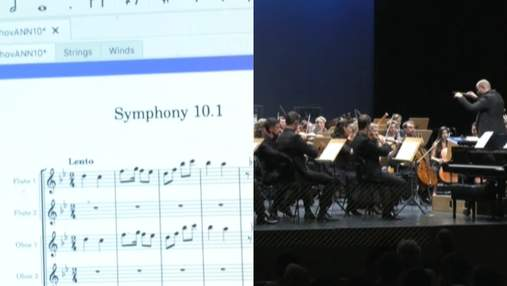 Незаконченная симфония Бетховена: искусственный интеллект воссоздал концовку произведения гения