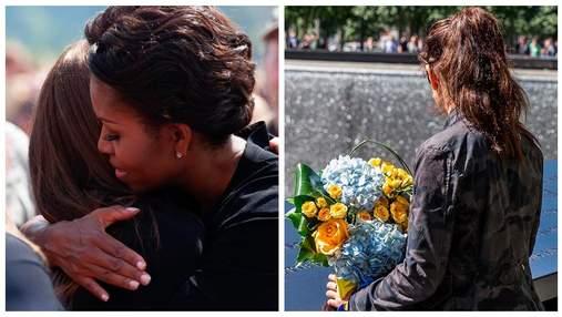Руслана, Елизавета II, Мишель Обама: делятся воспоминаниями в годовщину теракта 11 сентября