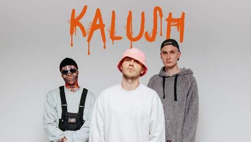 KALUSH даст сольный концерт во Львове: клипы украинской группы