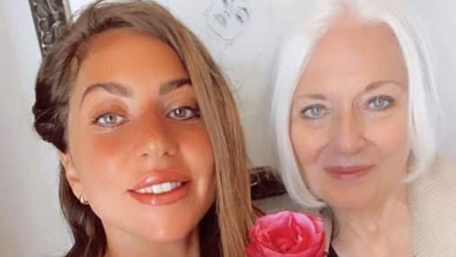 Леди Гага опубликовала редкое фото с мамой