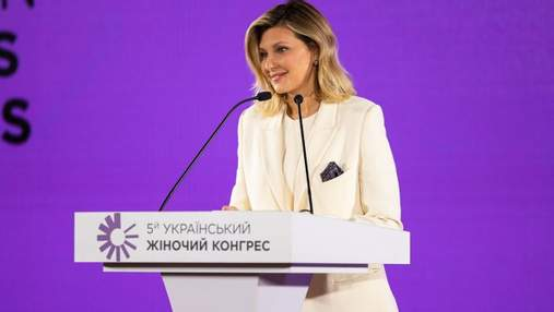 Олена Зеленська виступила на Українському Жіночому Конгресі: фото в молочному костюмі