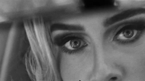 Адель повертається: коли вийде нова пісня співачки