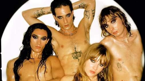 Учасники гурту Måneskin позували повністю оголені: провокативні фото