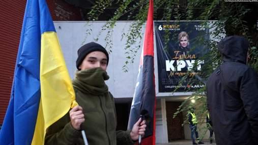 Виступала в окупованому Криму: у Дніпрі мітингують через концерт співачки Ірини Круг