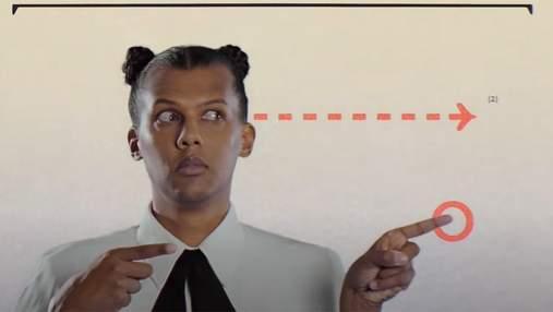 Певец Stromae выпустил первую за три года песню: клип на трек Santé сняли в Киеве